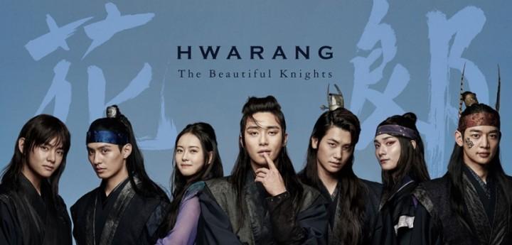 出展:KBS