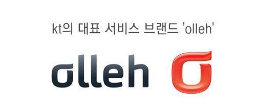 韓国wifi無料スポットは使える?...