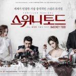 韓国ミュージカル俳優人気の実力派5人のプロフィールや出演作は?