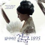 韓国ミュージカル俳優、人気の女性実力派5人のプロフィールや出演作は?