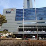 事前搭乗手続き、韓国都心空港場所は?JALやANAは利用できる?