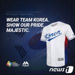 WBC2017韓国代表メンバー投手と捕手を紹介!負傷やチーム事情出場できない選手は?