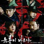 韓国ドラマ放送予定は?BSで今月スタートの人気韓国ドラマは?