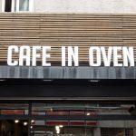 韓国カフェおすすめは仁川「Cafe in oven」場所は?おすすめは絶品タルト!