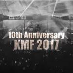 KMFって何?今年の出演者は?過去には今大人気のあのグループも出演!