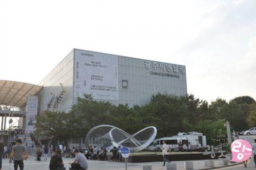 出典:http://www.gwangju.go.kr