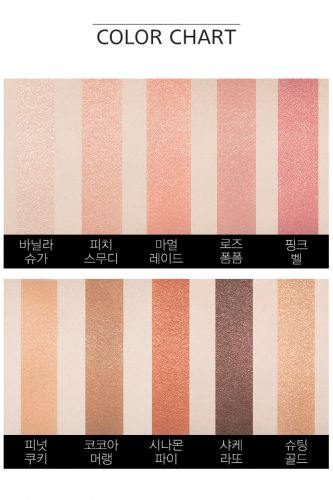 出典:http://missha.beautynet.co.kr