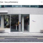 延南洞(ヨンナムドン)パン屋「fave bakery」の場所や人気メニューは?オシャレでインスタ映えも抜群!
