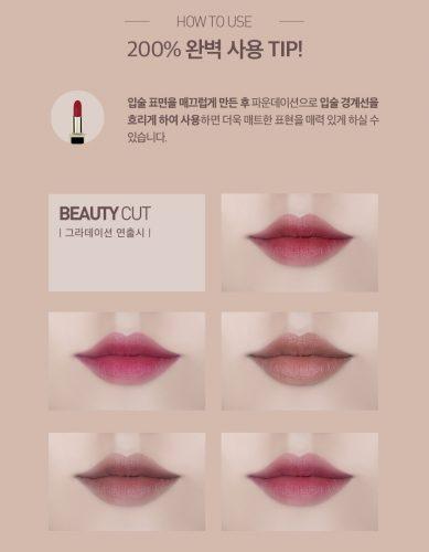 出典:http://vt-cosmetics.com