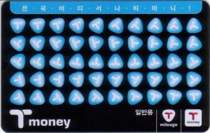 出展:T-money、wikipedia
