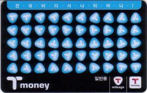出展:T-money、wikipedia