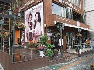 出展:http://www.seoulnavi.com/