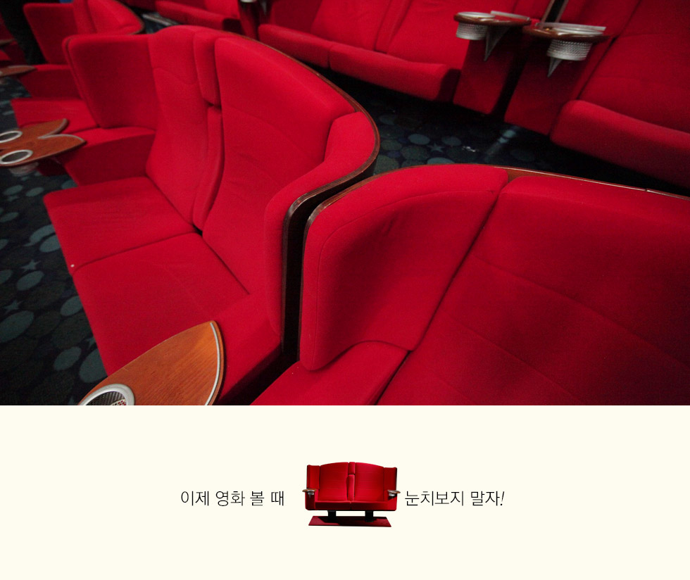 出典:http://www.cgv.co.kr/
