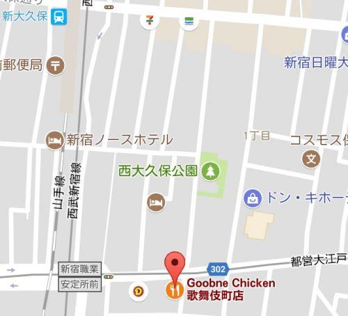 グプネチキン歌舞伎町
