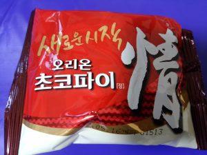 チョコパイ情2
