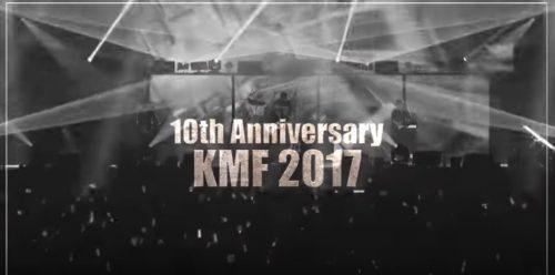 KMF2017