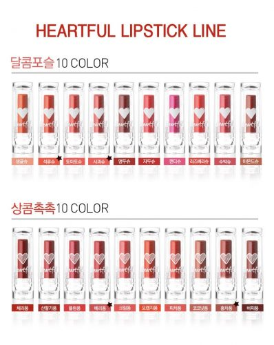 出典:http://www.holikaholika.co.kr