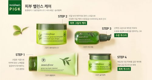 出典:http://www.innisfree.com/kr/ko/Main.do