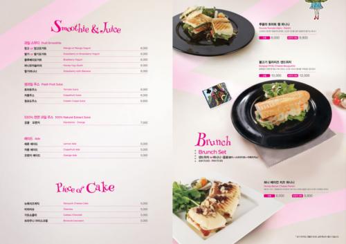 出典:https://store.naver.com/restaurants/detail?id=790591623&photoType=menu
