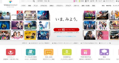 出典:https://www.videomarket.jp/