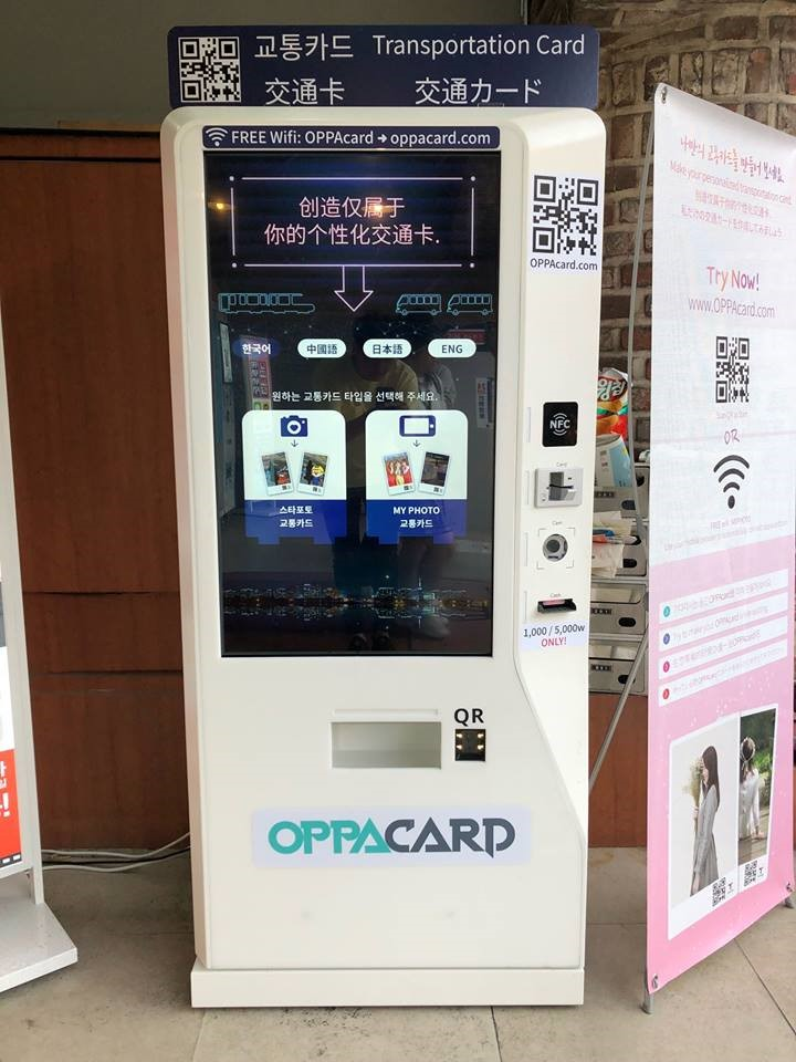出典:https://www.facebook.com/OPPAcard.Service/