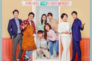出典:http://www.kbs.co.kr/drama/marrymenow/about/program/index.html