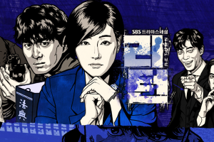出典:http://programs.sbs.co.kr/drama/return