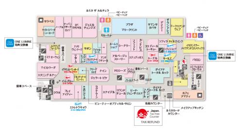 出典:http://www.lumine.ne.jp/shinjuku/map/