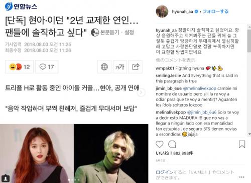 出典:https://www.instagram.com/hyunah_aa/?hl=ja