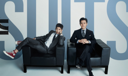 出典:http://program.kbs.co.kr/2tv/drama/suits/pc/index.html