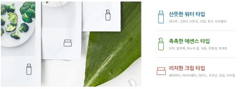 出典:http://www.innisfree.com/kr/ko/ProductView.do?prdSeq=16076