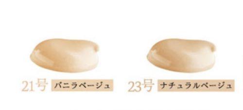 出典:http://bbia.jp/