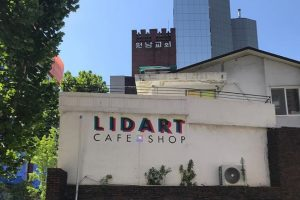 LIDART4