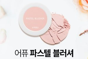 出典:http://apieu.beautynet.co.kr