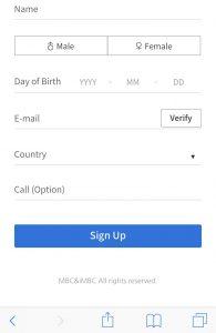 MBC登録方法7