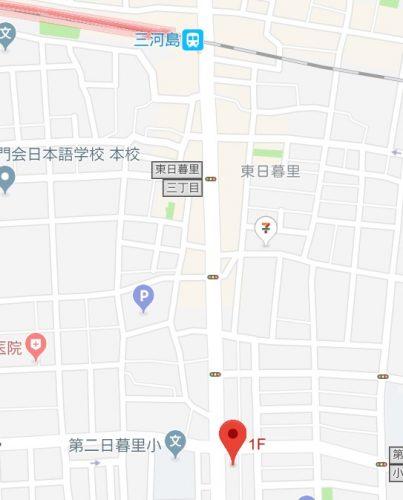 三河島恵味苑