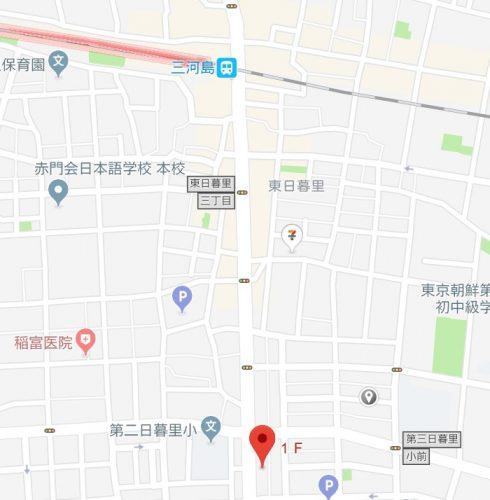 三河島炭火焼肉居酒屋旬楽