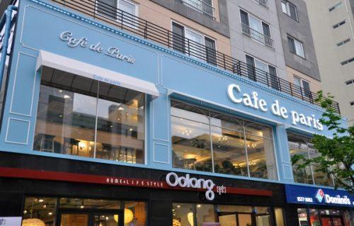 出典:http://cafedeparis.kr