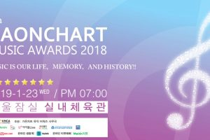 出典:http://www.kpopawards.co.kr/#1