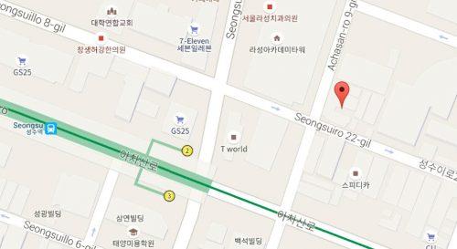 韓国カフェonion