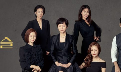 出典:http://tv.jtbc.joins.com/skycastle