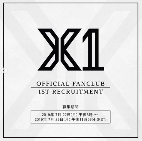 出典:https://www.instagram.com/x1official101/