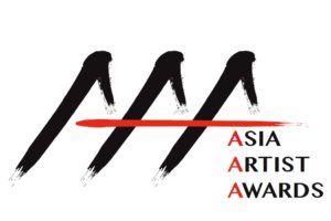 出典:https://www.facebook.com/AsiaArtistAwards/