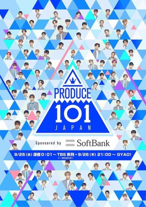 出典:https://www.instagram.com/produce101japan_official/