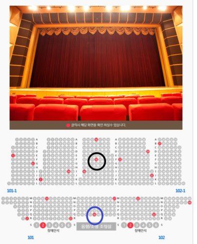 韓電アートセンター座席2