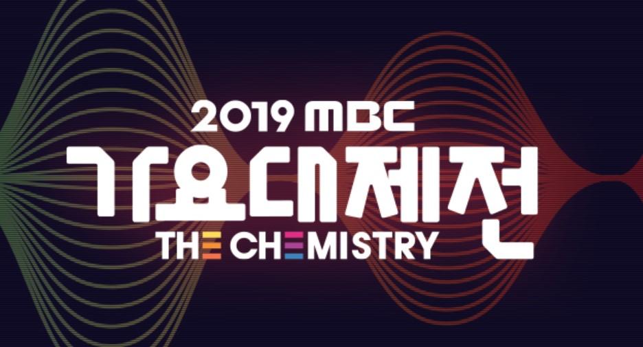MBC歌謡大祭典2019