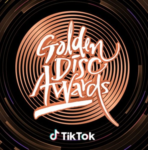 出典:http://www.goldendisc.co.kr/kr/